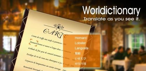 worlddictionary